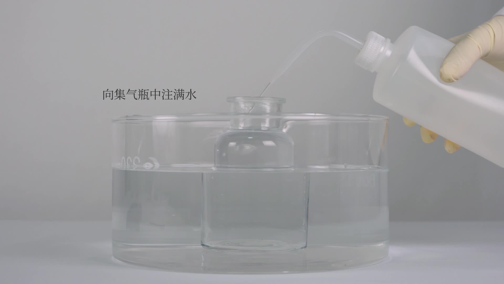 【限时折扣】2.3 过氧化氢分解制氧气-【火花学院】人教版九年级化学上册实验演示视频