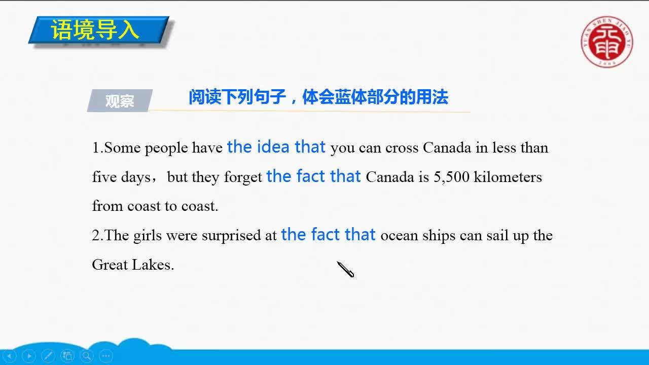 "Unit 5 Canada—""The True North""(1)-高中英語必修三【語法精講微課】"
