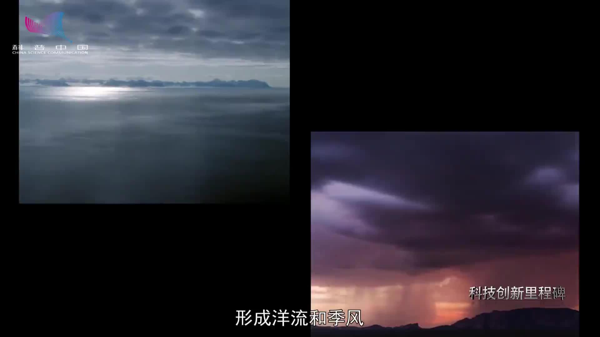 太阳对地球的影响  视频资料 科普中国 《太阳对地球的影响》1.2[来自e网通极速客户端] 高中地理视频素材  太阳对地球的影响  视频资料