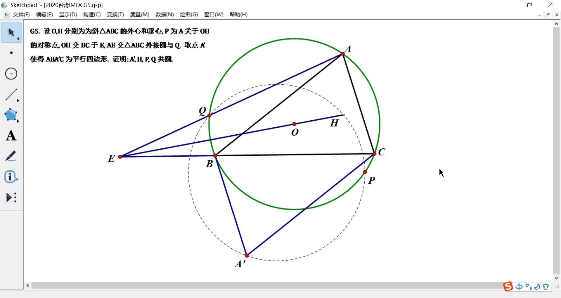 2020年中国台湾IMOC题目G5的解答视频 希望对各位老师同学有所帮助!!!2020年中国台湾IMOC题目G5的解答视频 希望对各位老师同学有所帮助!!! [来自e网通客户端]