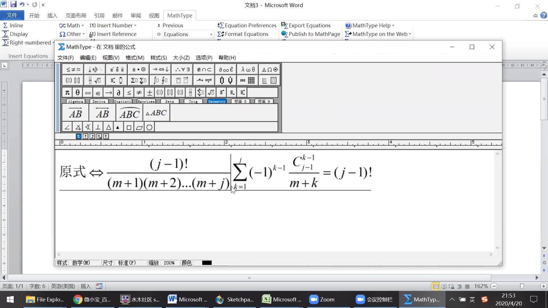 一道熟知的组合恒等式的证明解法视频希望对各位老师同学有所帮助!!!一道熟知的组合恒等式的证明解法视频希望对各位老师同学有所帮助!!! [来自e网通客户端]