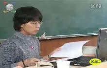 高三数学高考教学辅导2 北京市第101中学高考信息讲座视频