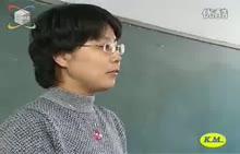 高三数学高考教学辅导1 北京市第101中学高考信息讲座视频