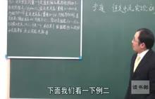 黄冈中学名师课堂视频物理高中选修3-1__第2章·专题讲座二恒定电流实验初步二下