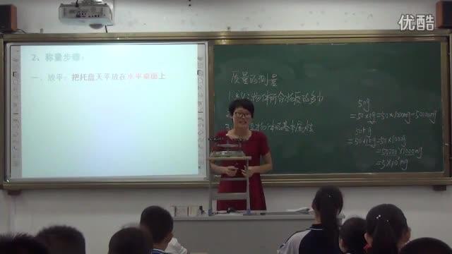 初中科学_浙教2011课标版_七年级上册(2012年7月第1版)第2节 质量的测量