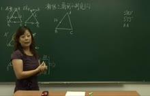 冀教版 九年级数学上册 第25章 第4节:相似三角形的判定05-名师示范课 冀教版 九年级数学上册 第25章 第4节:相似三角形的判定05-名师示范课 [来自e网通客户端]