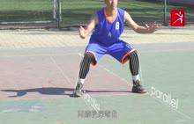 篮球——步法-视频微课堂
