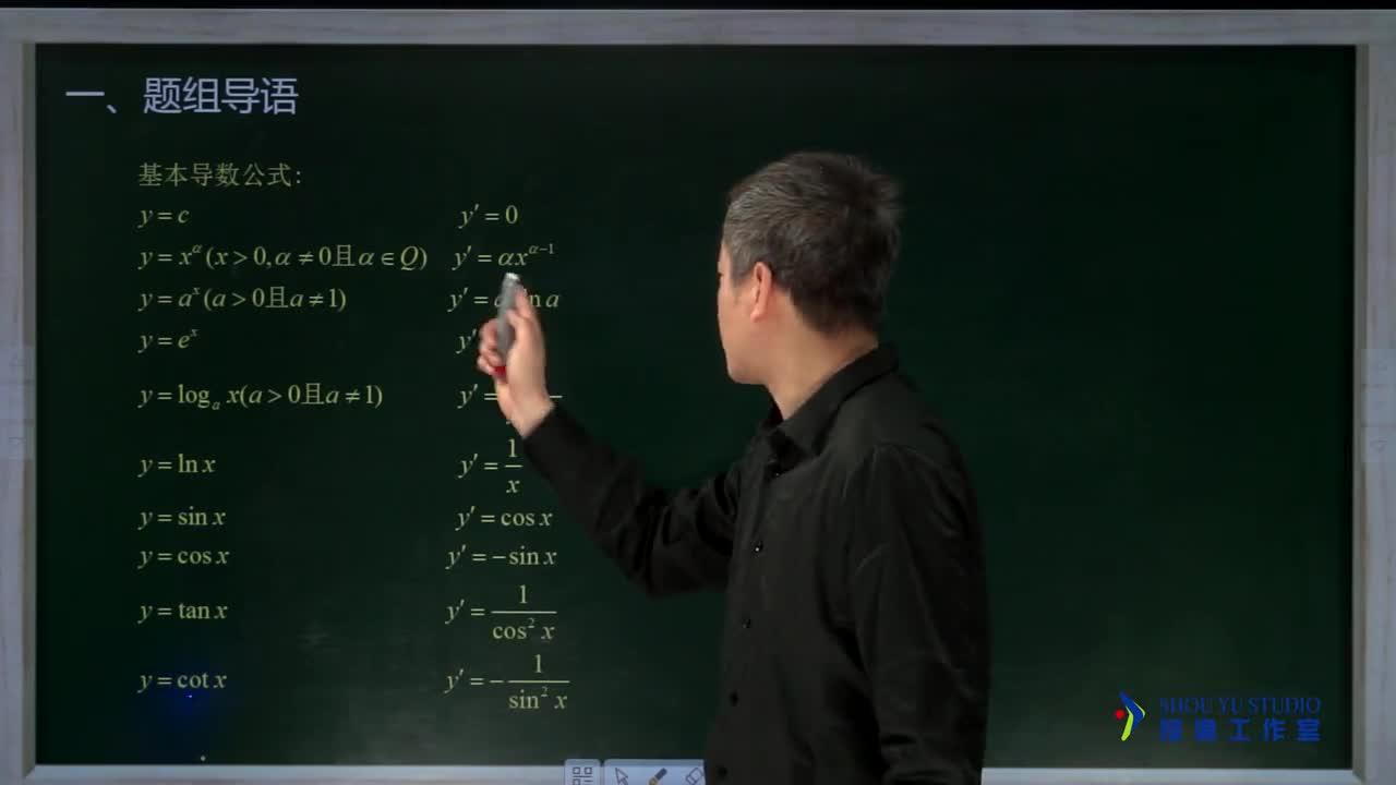 本套资料由西安授渔教育软件科技有限公司提供,并独家授权学科网在互联网进行发布。本套资料将高中数学的知识点梳理成有指导思想的题组,系统地呈现。通过题组构建、题组解读、视频讲解的模式,将抽象的数学概念具体化。使用起点低、落点高、难度逐步提升的题组,解决难度固化、零散堆积问题,同时适用不同程度的学生强化同一认知,逐步提升理解水平。本资料独家授权学科网首发,盗版必究! [来自e网通客户端]