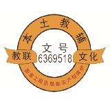 贵州艺和教联文化有限公司