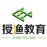 西安授渔教育软件科技有限公司