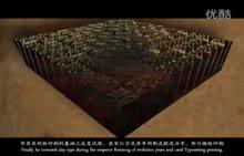 历史视频素材 活字印刷术