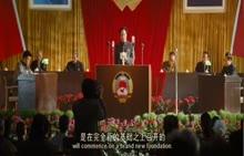高中历史人教版必修一 第六单元 第20课 新中国的民主政治建设之第一次政治协商会议视频素材