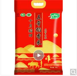 十月稻田 五常稻花香米 五常大米 10kg東北大米 黑龍江