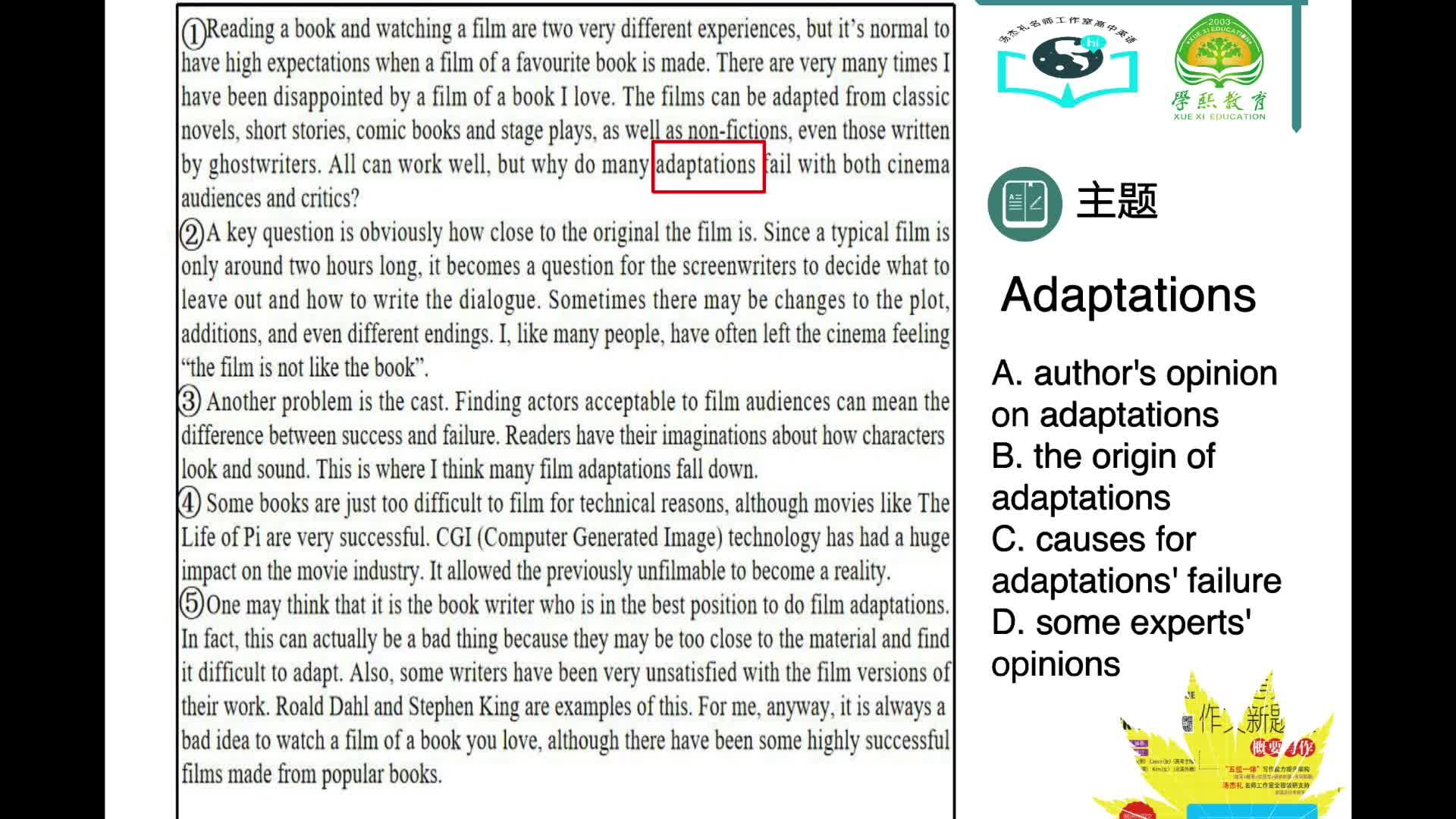 概要写作1.16 from page to screen(视频)-高考英语作文新题型