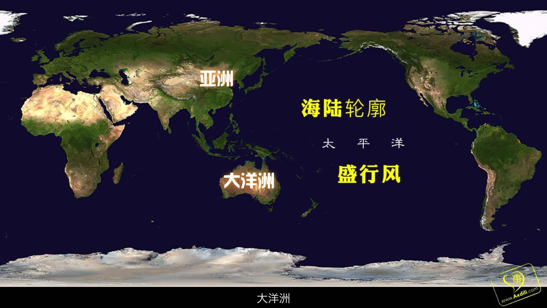微課 第三章 地球上的水 太平洋洋流的成因與分布-高中 地理  必修一【愛學地理】視頻