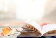 农村初中地理教学中人文教育的渗透