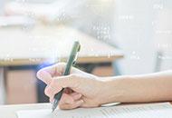 高中地理区域认知能力提升策略