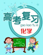 2019届高考化学实验习题精选(教师版+学生版)