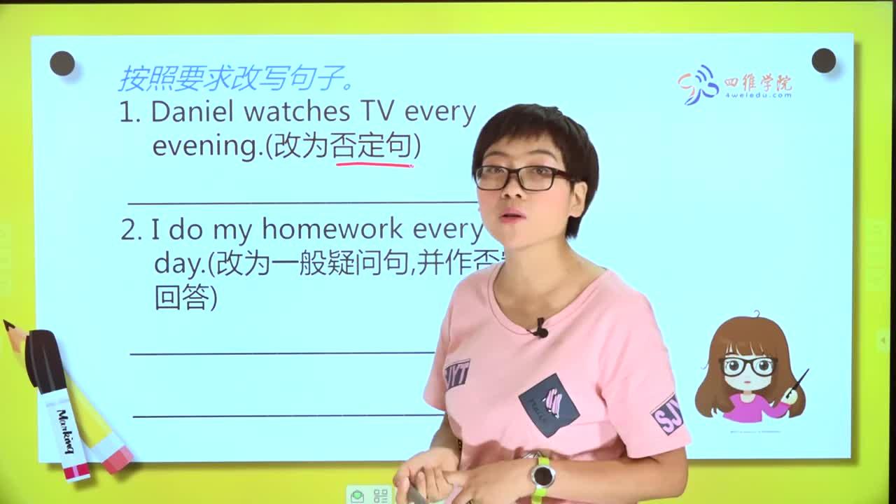 7.5 一般现在时(五)习题集训-【微加】新初一英语同步课程知识精讲(视频) 1、对初一语法点进行各个击破,并结合经典例题讲解,便于学生更加明确初一英语知识框架。 2、涵盖小学英语和初中英语学习方法及内容的变化,帮助学生提前进入初中英语学习状态,及时适应英语学习环境。 [来自e网通客户端]