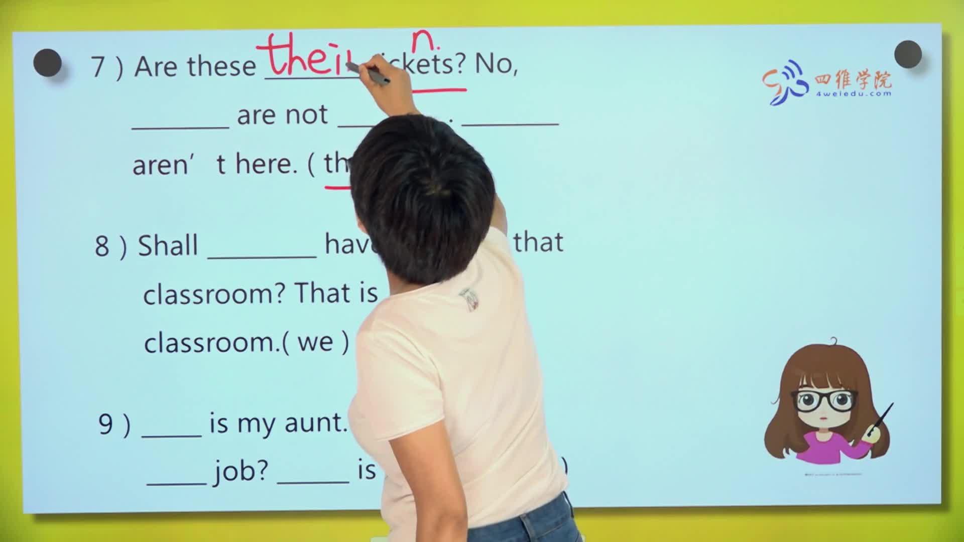 5.5 代词(五)习题集训-【微加】新初一英语同步课程知识精讲(视频) 1、对初一语法点进行各个击破,并结合经典例题讲解,便于学生更加明确初一英语知识框架。 2、涵盖小学英语和初中英语学习方法及内容的变化,帮助学生提前进入初中英语学习状态,及时适应英语学习环境。 [来自e网通客户端]