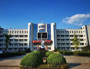 安徽省六安市新安中学