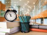 关于2020年全国高考时间安排的公告