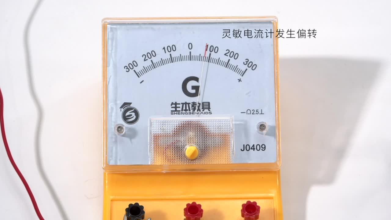 【限時折扣】15.2 水果電池-【火花學院】人教版九年級物理