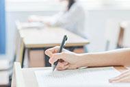 高考数学如何才能考到130?