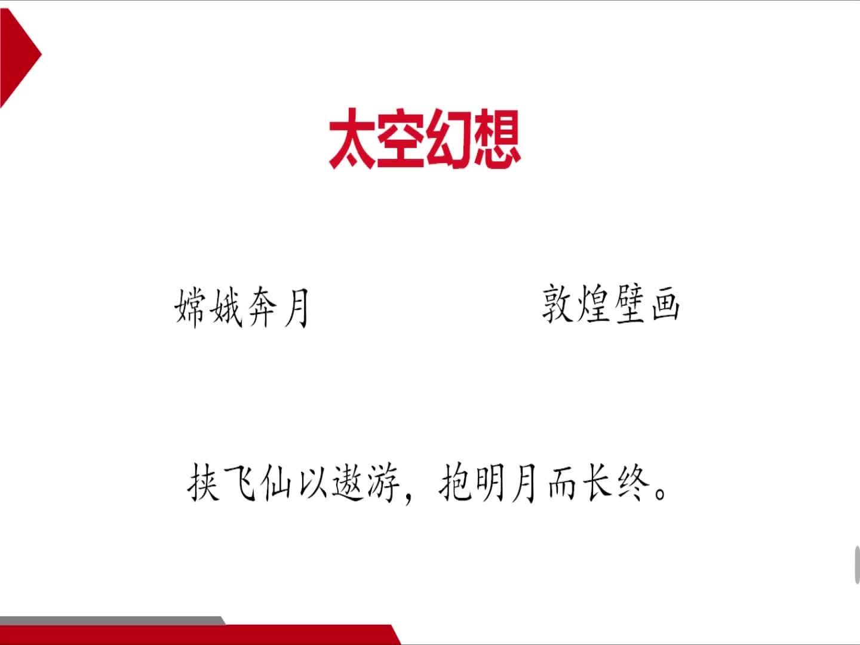 【视频】第三讲 大国重器 让星空见证中国高度-2020终极押题高考作文冲刺八堂课