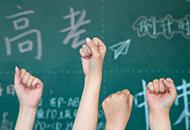 2020年高考语文试题有哪些特点?