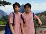 雙胞胎兄弟齊上清華 學霸秘籍了解一下