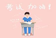 初中生期末备考,物理考试答题注意事项