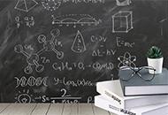 高中物理最难的部分怎么学