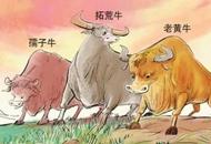 """2021高考必读!""""三牛精神""""解读 标题 金句"""