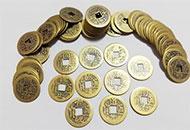 新皇帝上任时,前朝的铜钱怎么处理呢?