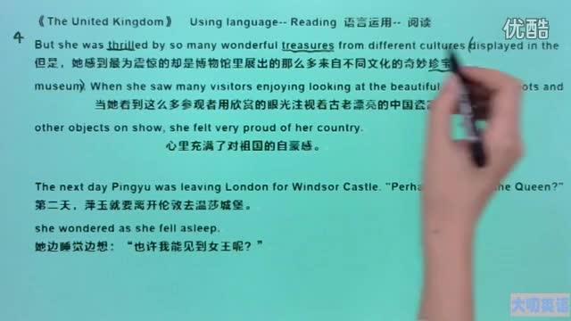 高二英语(必修5)-《The United Kingdom》-课文翻译(Using language)5 高二英语(必修5)-《The United Kingdom》-课文翻译(Using language)5 高二英语(必修5)-《The United Kingdom》-课文翻译(Using language)5 [来自e网通客户端]