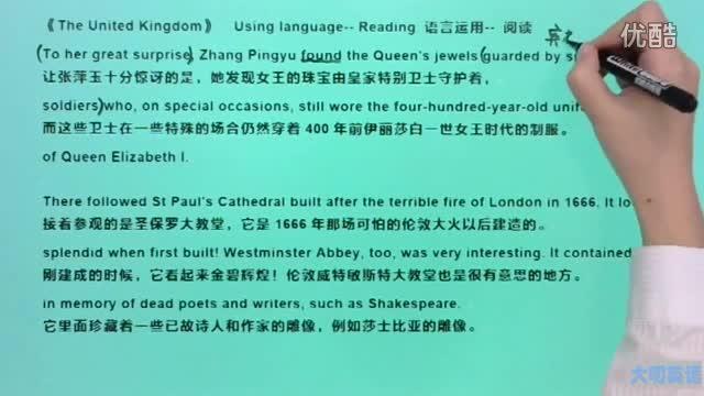 高二英语(必修5)-《The United Kingdom》-课文翻译(Using language)2 高二英语(必修5)-《The United Kingdom》-课文翻译(Using language)2 高二英语(必修5)-《The United Kingdom》-课文翻译(Using language)2  [来自e网通客户端]