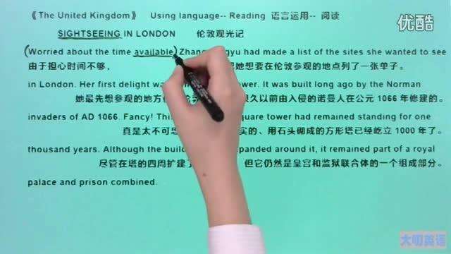 高二英语(必修5)-《The United Kingdom》-课文翻译(Using language)1 高二英语(必修5)-《The United Kingdom》-课文翻译(Using language)1 高二英语(必修5)-《The United Kingdom》-课文翻译(Using language)1 [来自e网通客户端]