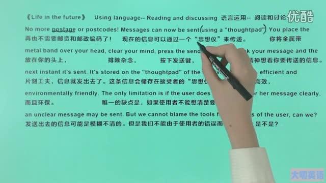 高二英语(必修5)-《Life in the future》-课文翻译(Using language)2 高二英语(必修5)-《Life in the future》-课文翻译(Using language)2 高二英语(必修5)-《Life in the future》-课文翻译(Using language)2 [来自e网通客户端]