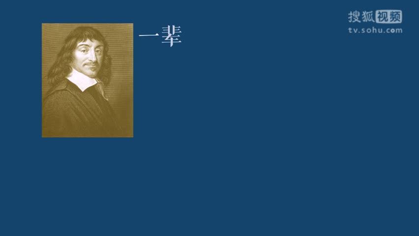 人教版 高一数学必修一 第二章 函数 2.1函数2 人教版 高一数学必修一 第二章 函数 2.1函数2 人教版 高一数学必修一 第二章 函数 2.1函数2 人教版 高一数学必修一 第二章 函数 2.1函数2 [来自e网通客户端]