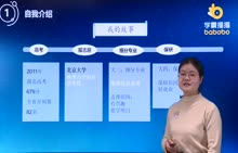 学霸讲专业 工学(地球信息科学与技术专业)-【你真的了解我们的星球吗?】-北京大学 程静