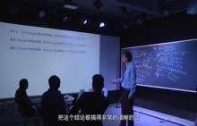 用导数证明函数不等式的四种常用方法 11.甘老师的教学、命题感想-视频公开课
