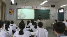 高中政治人教版必修四生活与哲学11.2 社会历史主体 视频公开课