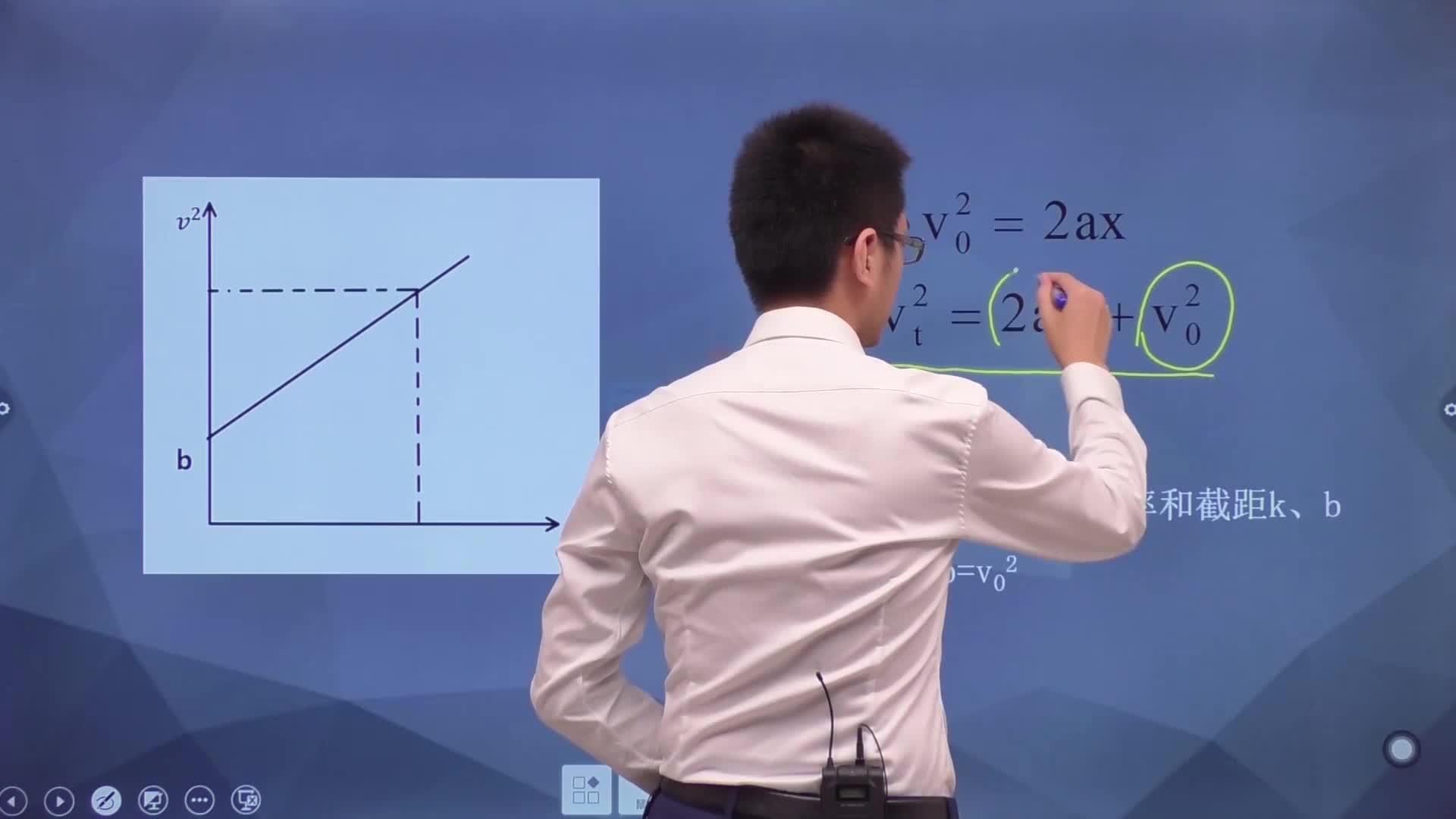 我们会教你什么 分知识点为你梳理所有高考物理涵盖的题目 针对知识点为你总结万能物理解题模型 梳理历年真题总结常见考点及模型使用前提 让你看到题目就能 一秒提取解题模型,复杂问题简单化 从根本上克服物理畏难情绪 打造专属你的物理终极提分方案!   [来自e网通客户端]
