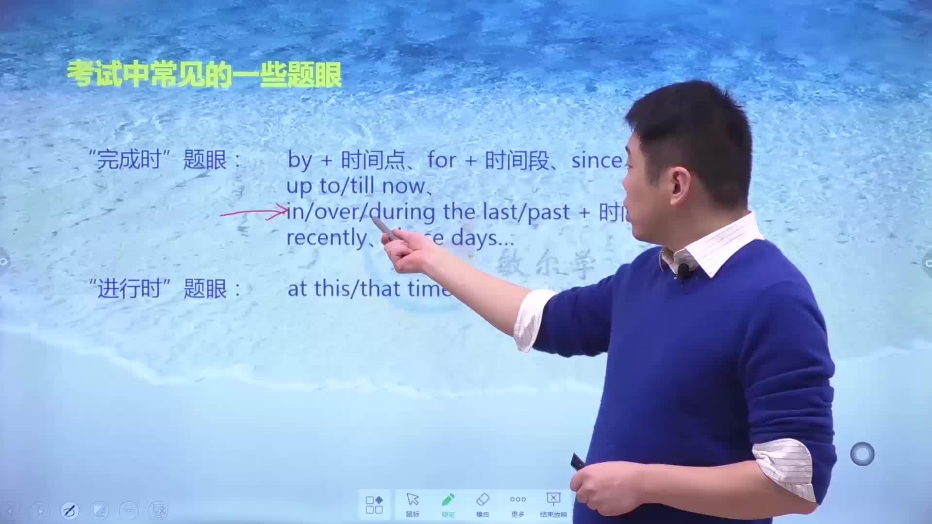 视频02 要命的动词一一节课掌握时态语态(下)-2020高考英语语法一周搞定