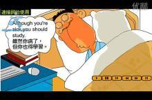 人教新课标 高中英语 语法:英语语法视频教程  对等连接词for(flash)-视频素材 人教新课标 高中英语 语法:英语语法视频教程  对等连接词for(flash)-视频素材 人教新课标 高中英语 语法:英语语法视频教程  对等连接词for(flash)-视频素材 [来自e网通客户端]