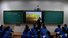 《大堰河──我的保姆》  课堂实录 《人教版必修一》(白城市实验高级中学  执教者   王岩)