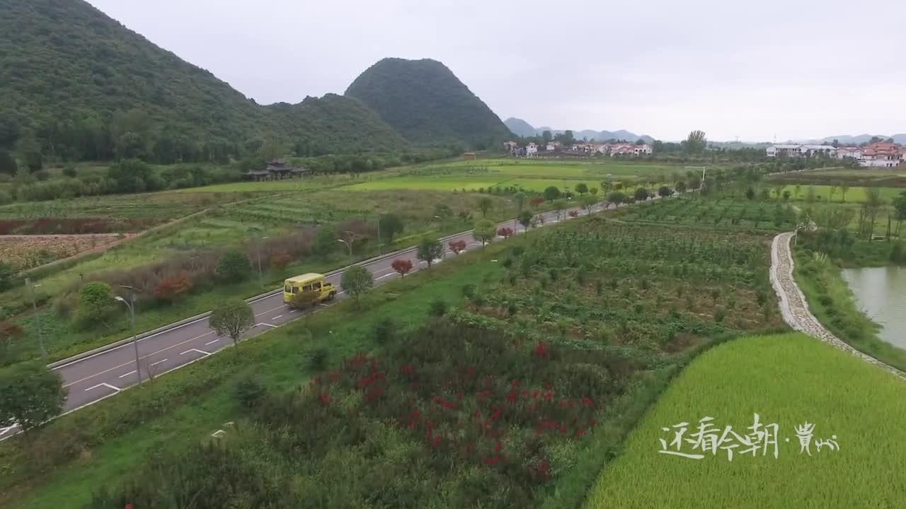 这里是贵州视频素材[来自e网通极速客户端]                                                                  区域地理 贵州视频素材
