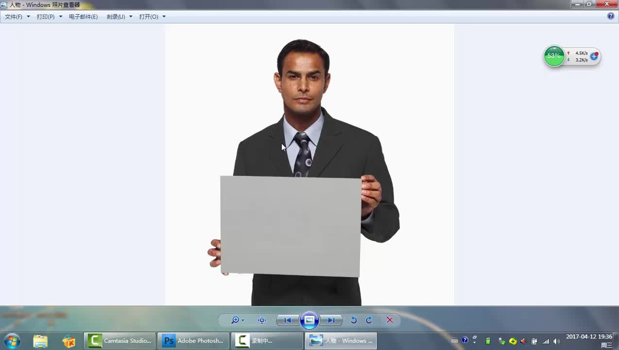 专题08 个人证件照的制作丨微课视频-2019-2020学年高中信息技术基础、多媒体技术精品课堂(粤教版) [来自e网通客户端]