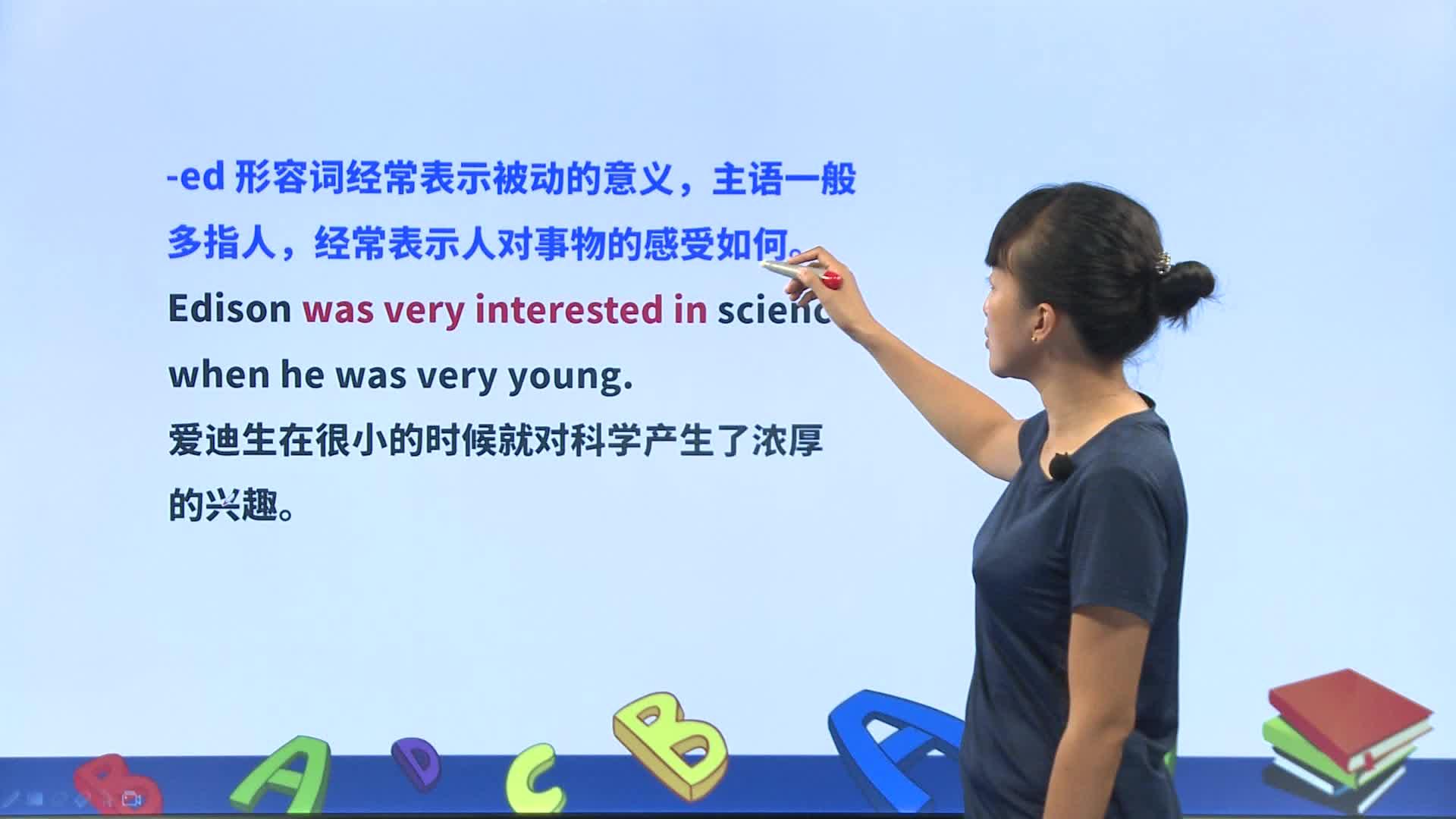 视频121 中考常见形容词和副词的用法辨析